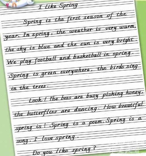 我喜欢春天英语作文 图
