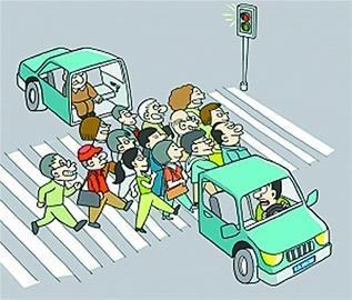 中国式过马路
