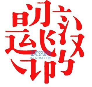 关于汉字的英语作文