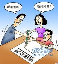 关于父母为孩子择业的英语作文