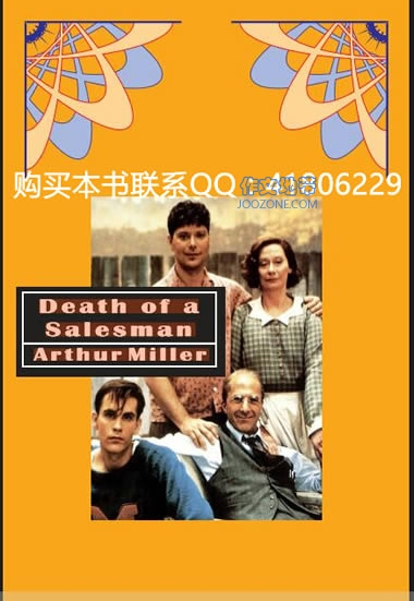 death of a Salesman Death of a Salesman电子书下载